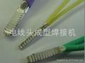 金属线束线头成型焊接机