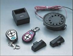 One-Way Car Alarm System