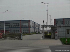 南京洁能缘环境科技有限公司
