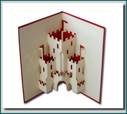 Famous building handmade 3d pop up greeting card viet craft china famous building handmade 3d pop up greeting card 3 m4hsunfo