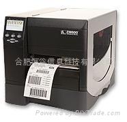 超宽条码打印机