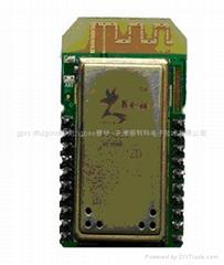 Zigbee无线组网数传模块