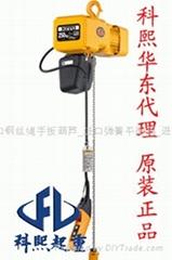 KITO品牌ER2环链电动葫芦