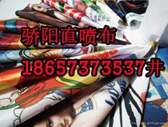 110gsm digtal printing banner fabric