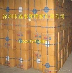 深圳供应原装进口乳胶丝
