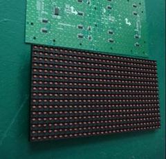 LED模塊