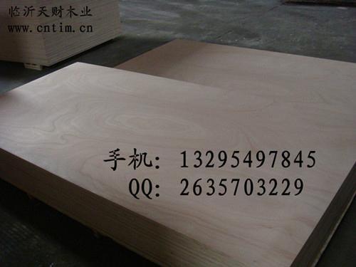 床板用夾板 2