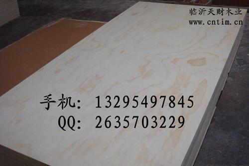 櫥櫃傢具板 3