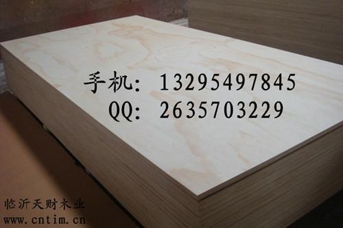 櫥櫃傢具板 4