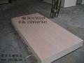沙發內襯用傢具板 2