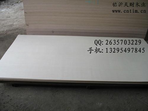 沙發內襯用傢具板 4