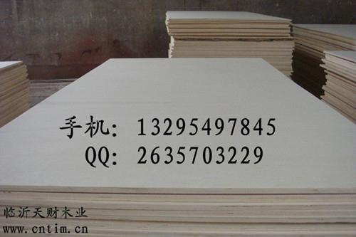 奧古曼膠合板 3