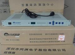 同洲CDVB-2000G 数字卫星工程型