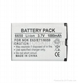 li-ion battery pack 3.7V 800mAh battery pack