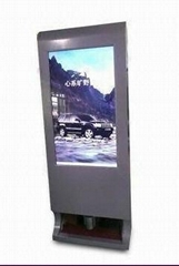 Steel Coated Digital Signage System with Shoes Polisher and 26 to 57-inch LCD