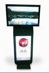 Double Screen Digital Signage Kiosk