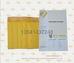 yellow kraft bubble envelope
