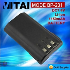 Replacement Two Way Radio Battery Pack BP-231