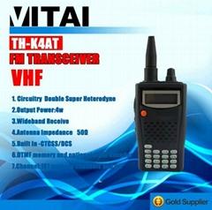 Security Guard System VT-K4AT Two-Way Radios
