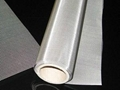 supply Stainless Steel Woven Wire Mesh