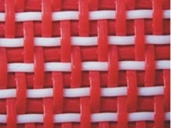 supply Polyster dryer fabric