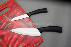 Shark series ceramic knife set