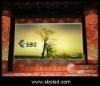 P16 Led outdoor full color display