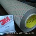 3M9495雙面膠帶模切沖型 1