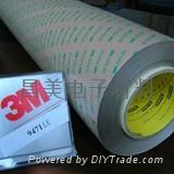 3M9495雙面膠帶模切沖型