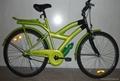 """26""""steel mountain bike"""
