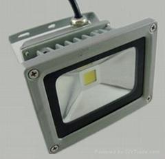 LED floodlights/energy saving lights