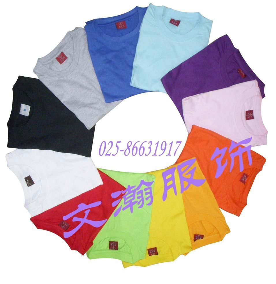 南京T卹衫 1