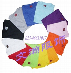 南京T恤衫