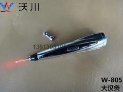 中华大汉灸工厂 激光汉灸笔