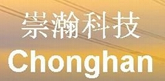 Chonghan Co., Ltd.