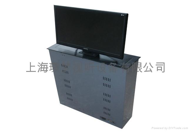 液晶屏升降器 1