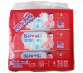 Belove Baby Wipes 80Wipes 4