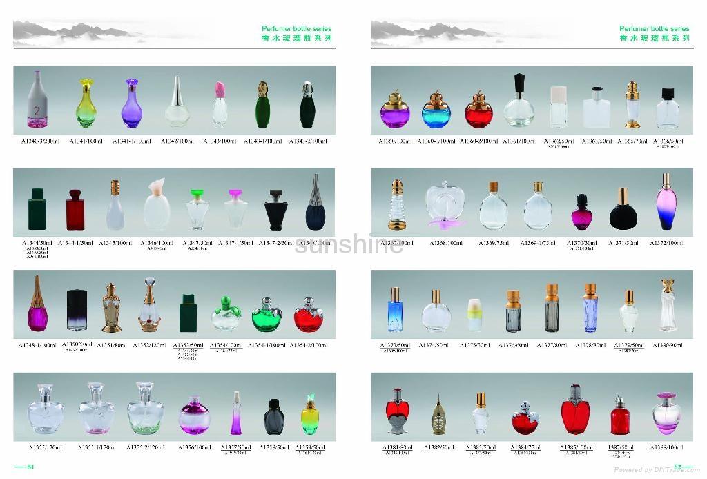 perfume  bottle/glass bottle 5
