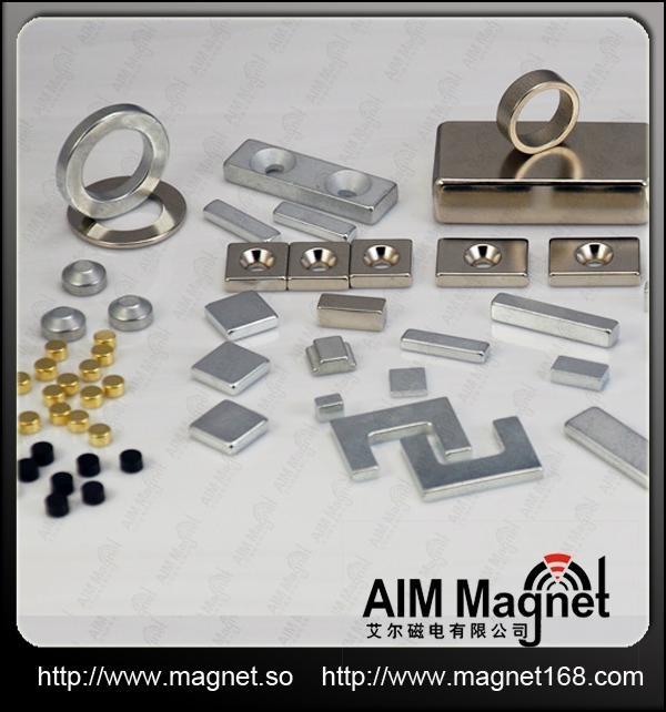 厂家热销大量库存磁铁,钕铁硼强磁磁钢 1