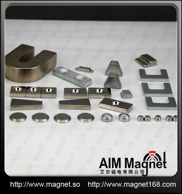 厂家热销大量库存磁铁,钕铁硼强磁磁钢 2