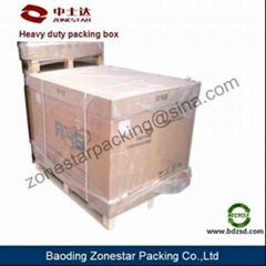 专业设计重型包装解决方案