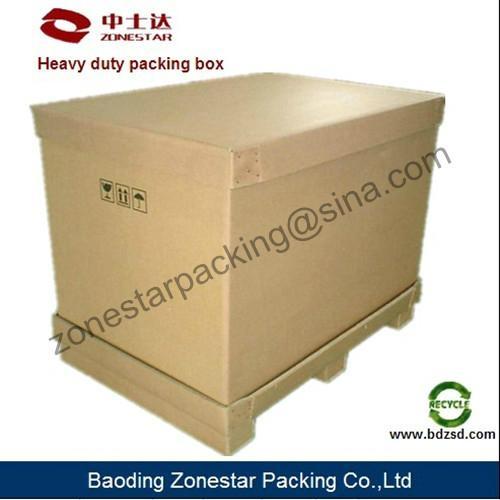 专业设计重型包装解决方案 2