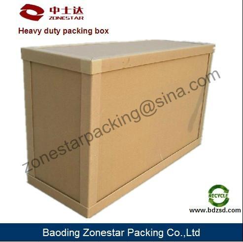 专业设计重型包装解决方案 4