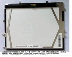 LP097X02-SLAA