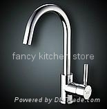 L8012 perfect water saving Rotatable Kitchen Sink Faucet