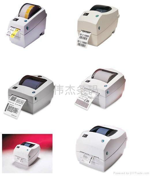 供應條碼打印機 1