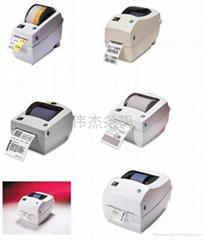 供應條碼打印機