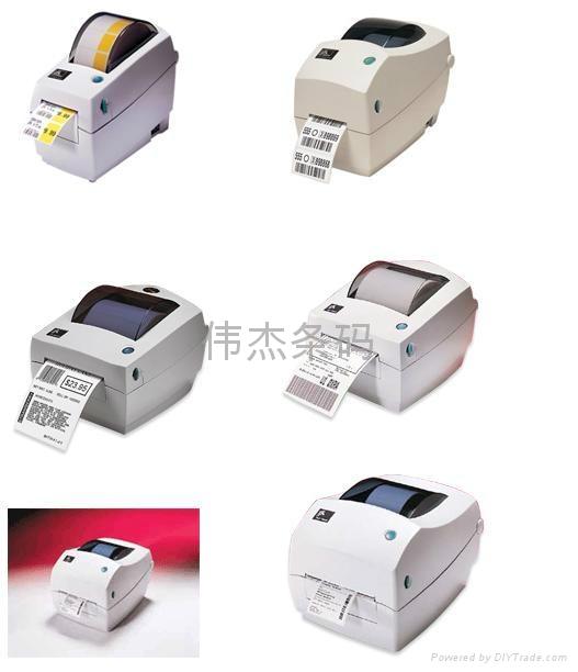 供應條碼打印機 5