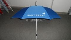 23寸X8K广告直杆伞