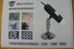 200 X Zoom Digital Microscope